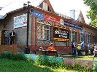 Художественный выставочный зал - филиал Братского городского объединенного музея истории освоения Ангары