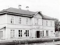 Железнодорожный вокзал. 1897г.