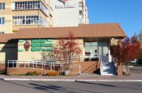 Музейно-культурный центр города Нягани