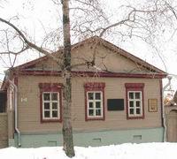 Фасад музея городского быта Симбирск конца ХХ - начала ХХ вв.