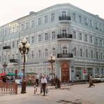 Дом на углу Арбата и Денежного переулка, где на 3-м этаже располагается Мемориальная квартира Андрея Белого