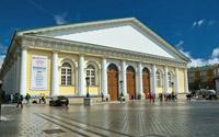 Здания и сооружения: Центральный выставочный зал Манеж