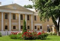 Фасад главного здания Музея имени Н.К.Рериха