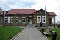 Кемеровский музей-заповедник Красная Горка