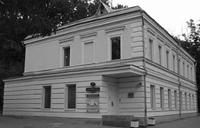 Музей и общественный центр Мир, прогресс, права человека имени Андрея Сахарова