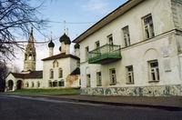 Музей истории г. Ярославля представляет Биографию ярославского дома