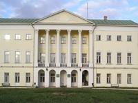 Федеральный музей профессионального образования (фасад)