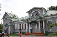 Главный дом усадьбы Шахматово