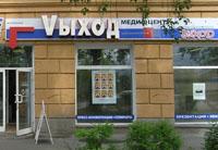 Медиа-центр «Vыход» Центра культурных инициатив (Агентство «Культурная Сеть Карелии»)