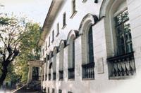 Музеи Казанского Университета