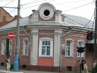 Дом-музей Б.М.Кустодиева
