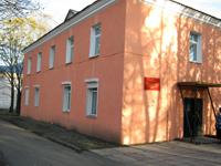 Елизовский районный краеведческий музей
