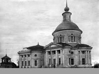 Церковь Иоанна Предтечи. Начало XIX в. Проект В.И. Баженова. Фото начала XX в. Белозерский областной краеведческий музей.