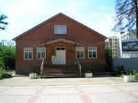 Городской исторический музей города Горячий Ключ
