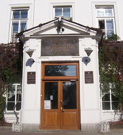 Здания и сооружения: Музей лесной энтомологии и лесной зоологии Санкт-Петербургской лесотехнической академии