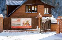 Музей Куклы советского детства. Вход с улицы Чапаева