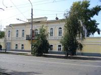 Музей истории города - филиал Государственного казенного учреждения Курганский областной краеведческий музей