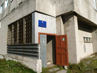 Вход в музей Усть-Большерецкого муниципального района