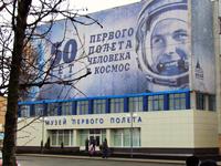 Здания и сооружения: Музей Первого полёта