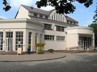 Здание администрации зоопарка