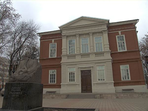 Здания и сооружения: Восстановленное здание музея, сохранившее душевное тепло