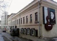 Государственный культурный центр-музей В.С. Высоцкого