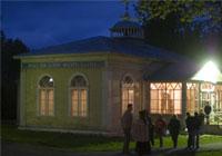 Ротонда ночью. Ночь музеев 2009. Музей Ботик, г.Переславль-Залесский