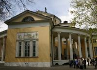 III Международный фестиваль славянской музыки