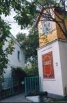 Вход в Геленджикский историко-краеведческий музей
