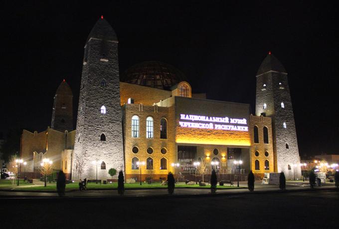 Здания и сооружения: Национальный музей Чеченской Республики