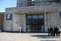 Калининградский областной музей «Художественная галерея»