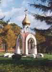 Здания и сооружения: Часовня Св. Николая памяти Н. А. Алексеева