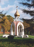Часовня Св. Николая памяти Н. А. Алексеева