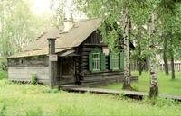 Мемориальный дом Спандаряна