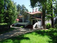 Дом А.Н. Островского