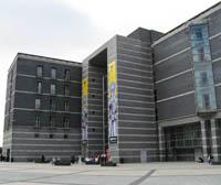 Музей королевской гвардии
