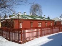 Мемориально-литературный музей Л,Н. Толстого