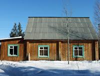 Этнографический парк-музей Найотыр Маа