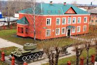 Городской музей имени В.Н. Плотникова