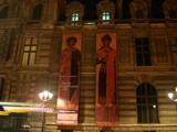 Выставка Святая Русь в Лувре