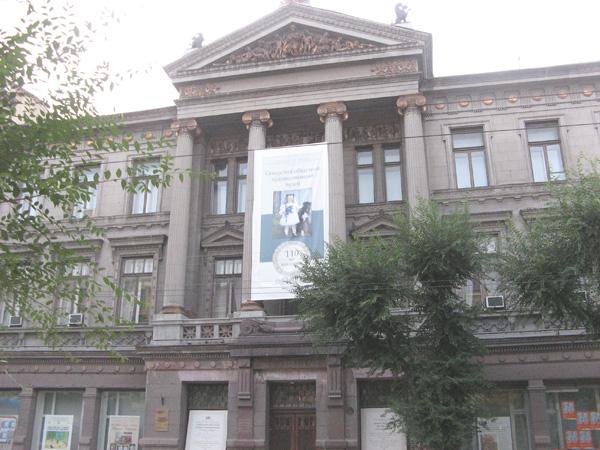 Здания и сооружения: Конференция Художественное наследие России в Самаре