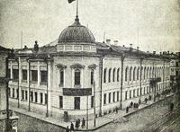 Воздвиженка, 9 - 1930-е годы