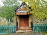 Октябрьский районный краеведческий музей
