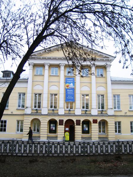 Здания и сооружения: Вид  Культурного центра  Дом Озерова