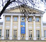 Вид  Культурного центра  Дом Озерова