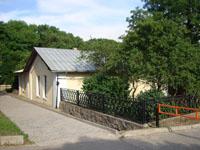 Культурный  центр имени Л.Н. Толстого