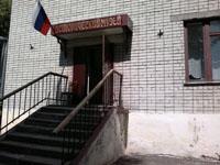 Богородский исторический музей