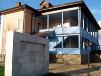 Литературный музей М.Ю. Лермонтова
