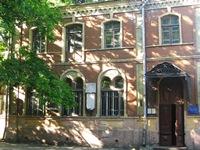 Музейный центр Е.П. Блаватской и её семьи (Украина, Днепропетровск)