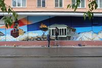 Денис Голубев. Граффити По пути олимпийского огня